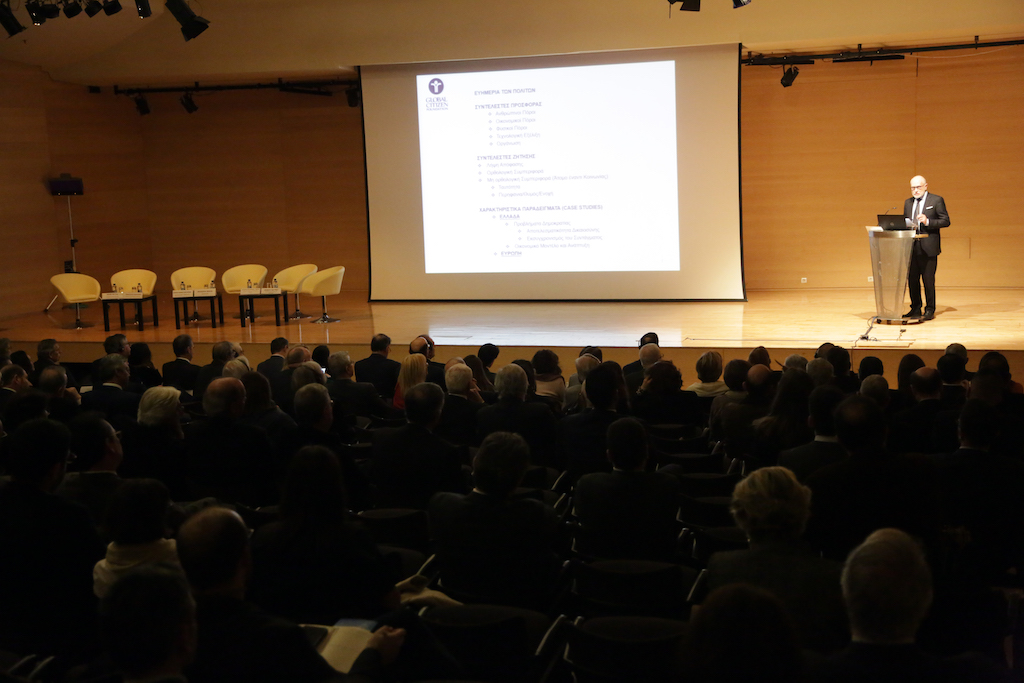 Benaki Museum Event in Greece by Global Citizen Foundation ZE8A9188